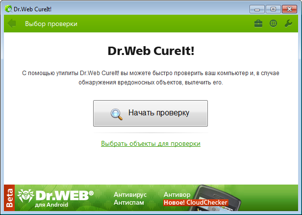 Др.Веб Курейт
