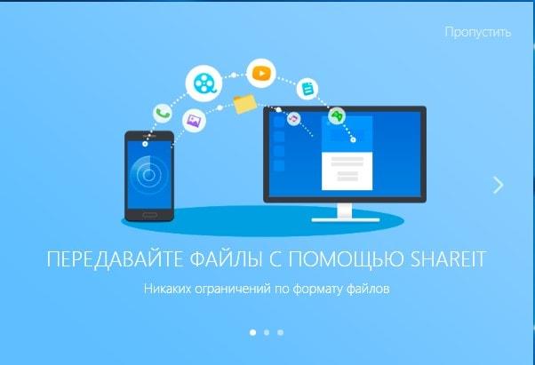 Шареит на русском языке